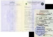 Замена документов