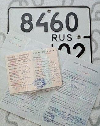 Документы для регистрации в Гостехнадзоре