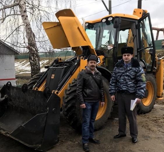 Постановка трактора в Гостехнадзоре