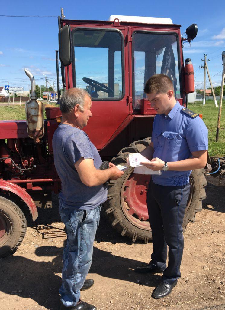 Снимаем с учета трактор