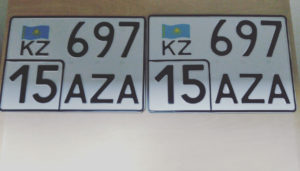 Авто номера Казахстана